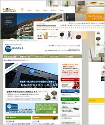 リンク画像:ホームページ制作実績紹介